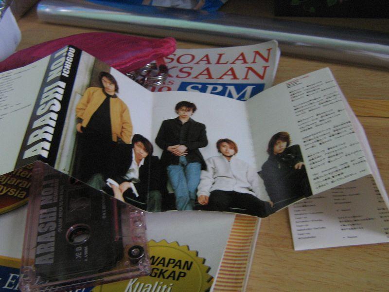 Arashi cover 3