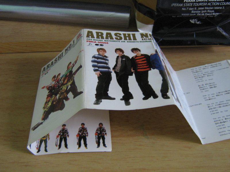 Arashi cover 2